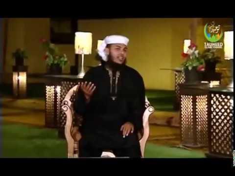 Video Hafiz Abu Bakar - Teri Shaan download in MP3, 3GP, MP4, WEBM, AVI, FLV January 2017