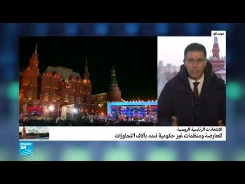 العرب اليوم - شاهد: تفاصيل الوضع الاقتصادي في عهد الرئيس بوتين