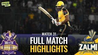 PSL 2019 Match 31: Peshawar Zalmi vs Quetta Gladiators | CALTEX Full Match Highlights