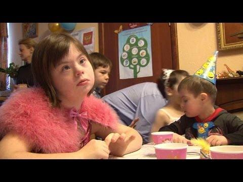 Watch videoTrisomie 21: Le quotidien des enfants