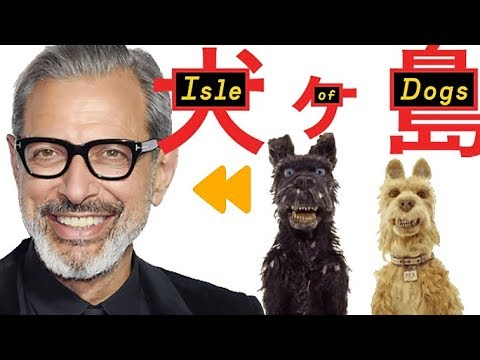 """Isle Of Dogs"" (2018) Voice Actors And Characters"