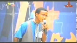 Balageru Idol In Harar   Nathnael Mulugeta