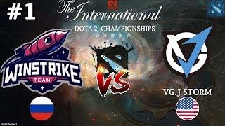 Винстрайк против Резоля! | Winstrike vs VGJ.Storm #1 (BO3) | The International 2018