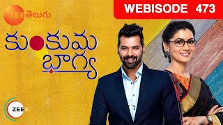 Nonton Kumkum Bhagya   Episode 473    May 5  2017   Webisode Film Subtitle Indonesia Streaming Movie Download