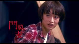 Nonton Innocent Curse (Kodomo Tsukai) theatrical trailer - Takashi Shimizu-directed J-horror Film Subtitle Indonesia Streaming Movie Download