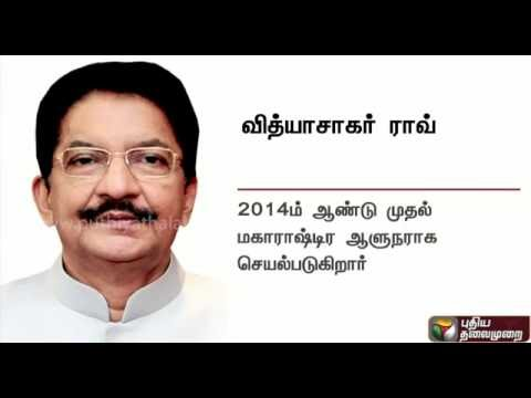Vidyasagar-Rao-given-additional-charge-of-Tamil-Nadu--All-you-need-to-know