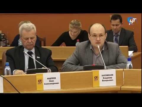 Депутаты городской Думы собрались на очередное заседание