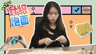 E06 How to making instant noodles from scratches at office? Watch and learn! | Ms Yeah