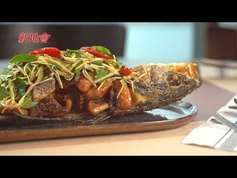 Demonstration of Cruise's 'Wok-fried Seabass with Green Mango and Tamarind Sauce' by the Chef de Cuisine of Hyatt Centric Victoria Harbour Hong Kong