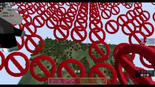 【巧克力0718直播】第十九屆UHC賽~歡樂打打打~  Minecraft #1 開場