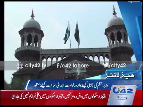 42 News Headlines 12:00 PM 26th May 2016