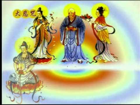 Nhạc chú Đại Bi tiếng Hoa