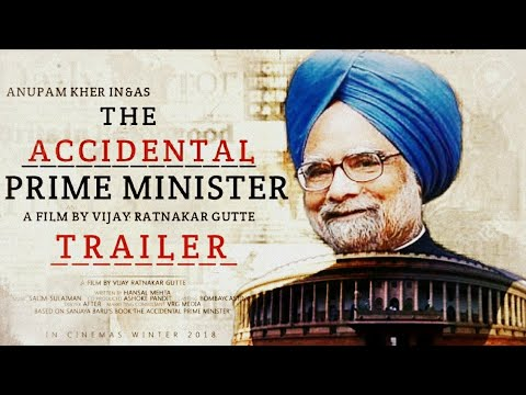 The Accidental Prime Minister Trailer | Anupam Kher December 2018
