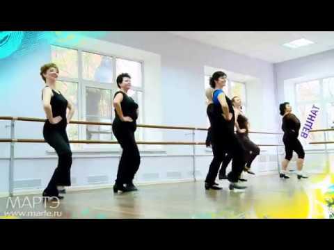 Народные танцы: мастер-класс по Фламенко. Урок видео обучения.