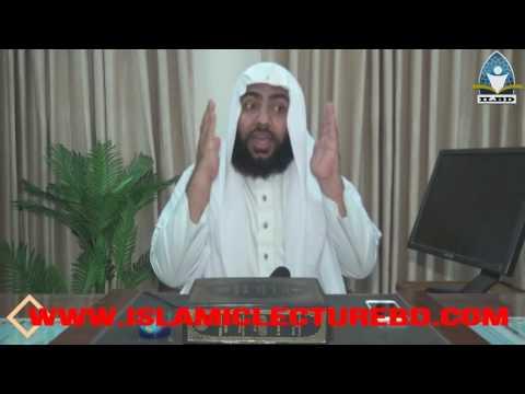 সুন্নাত ও বিদয়াতের মাঝে পার্থক্য নিরুপনের উপায় ! Salahuddin Ahamad Makki