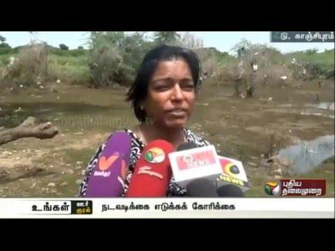 PWD-officials-negligence-in-maintenance-of-check-dam-irks-Chenagalpattu-residents