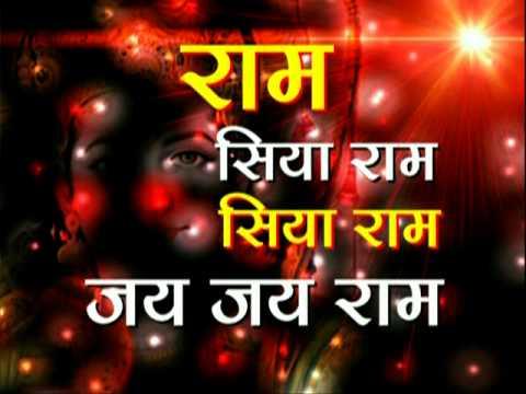 subha shyam aatho yaam yahi naam liye jaa khush honge hanuman ram ram kiye ja