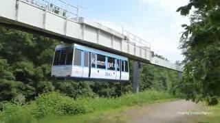 Dortmund Germany  city photos : H-bahn: The Hanging Railway in Dortmund, Germany 2016 - 1080p