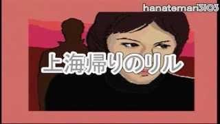 Download Lagu 木村好夫♪~上海帰りのリル♪~ギター全集411-0 Mp3