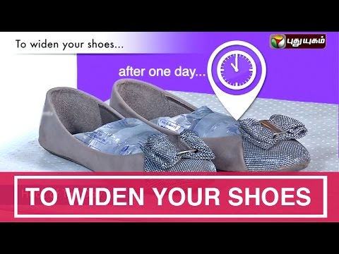 To-Widen-Your-Shoes-Hack-of-The-Day-Puthuyugam-TV