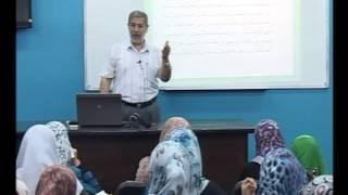 مبادئ علم الاجتماع: النظرية الاجتماعية والبناء المنهجي