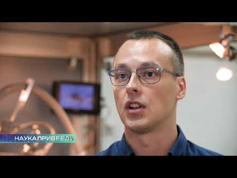 Наука привреди – CASCH-MOF пројекат