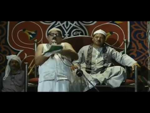 تصحيح رمضان لكراسات الطلاب | فيلم رمضان مبروك ابو العلمين حمودة
