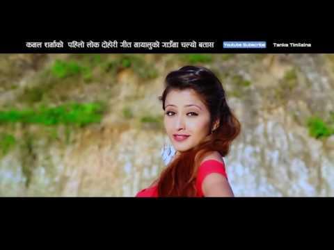 Video Gori Re Tor Jawani Nagpuri song download in MP3, 3GP, MP4, WEBM, AVI, FLV January 2017