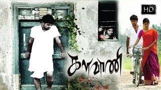 Video Kalavani Tamil Full Movies | Vimal | Oviya | Star Movies MP3, 3GP, MP4, WEBM, AVI, FLV Juli 2018