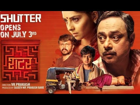 Video SHUTTER. (2015) Marathi Movie || Music Launch || Sachin Khedekar || Sonalee Kulkarni Watch Out! download in MP3, 3GP, MP4, WEBM, AVI, FLV January 2017