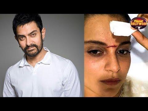 Aamir Khan Calls Kangana Ranaut & Asks Her About H