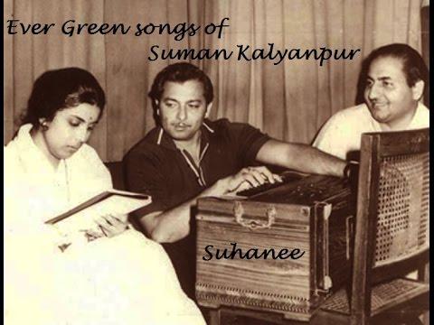 Suman Kalyanpur - Evergreen Songs (видео)