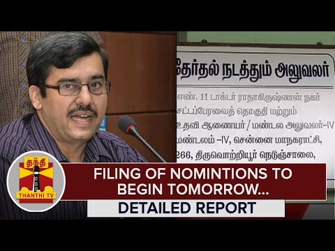 TN-Elections-2016--Filing-of-Nominations-to-begin-Tomorrow--Thanthi-TV