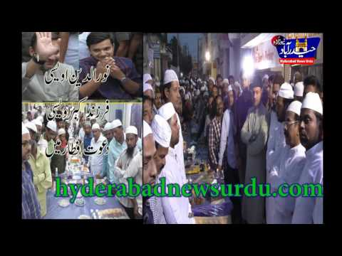 Video NOOR UDDIN OWAISi Son of Akbar owaisi Attends Iftar Party download in MP3, 3GP, MP4, WEBM, AVI, FLV January 2017
