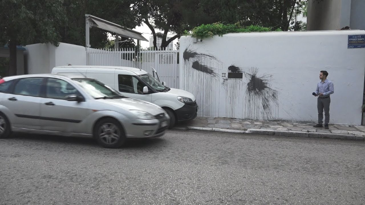Επίθεση με μπογιές στο σπίτι του Αμερικανού πρέσβη, εννέα προσαγωγές
