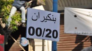 شوف الصحافة : صراخ النقابات في البيضاء لا يصل إلى آذان الحكومة في الرباط