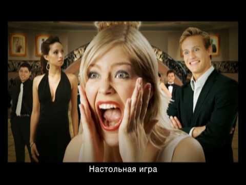 Видео - Клуэдо. Русский дом. Детективная игра
