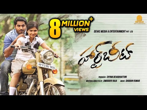 Heartbeat Full Movie - 2018 Telugu Full Movies - Dhruvva, Venba - Bhavani HD Movies