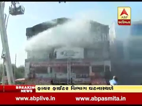 Video - Ινδία: Τουλάχιστον 18 μαθητές σκοτώθηκαν από πυρκαγιά σε κτήριο