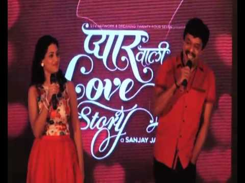 Video Pyaar Vali Love Story Music Launch (Part 3) download in MP3, 3GP, MP4, WEBM, AVI, FLV January 2017