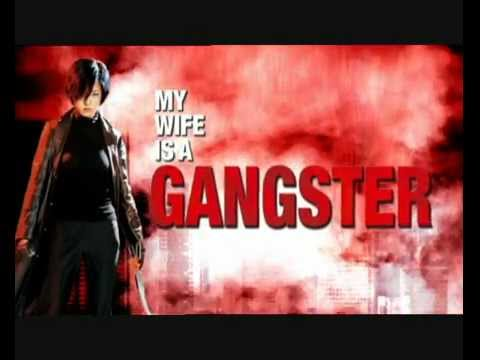 My Wife Is A Gangster (Korean Trailer)