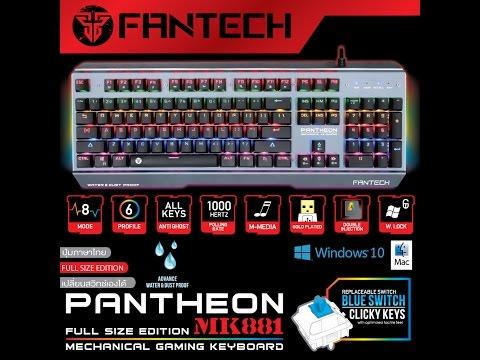 เทน้ำลงคีย์บอร์ด Fantech PANTHEON Mechanical Keyboard Fullsize Edition ปุ่มไทย ปรับไฟได้ [OFFICIAL]