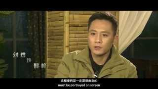 Nonton Saving Mr Wu                          Liu Ye        Featurette Film Subtitle Indonesia Streaming Movie Download