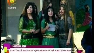 Festivali Xwendngai Shewazi Ewaran La Hawler Kurdistan 2012 Shano, Halparke, Music, Kchi Kurd