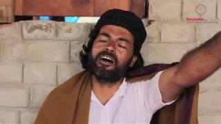 Bangla Qawwali by Wahidul Islam Khan: Rasul Allah