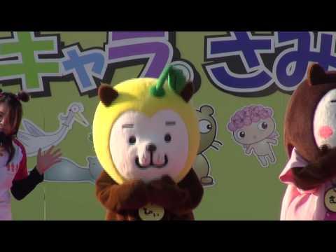 ゆるキャラさみっとin羽生2012~みやざき犬