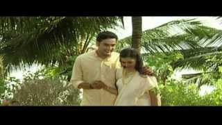 Kaattin Ilam Kaattin | Balya Smrithikalayi Onam