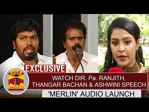 Watch-Director-Pa-Ranjith-Thangar-Bachan-Ashwini-Speech-at-Merlin-Audio-Launch-Thanthi-TV