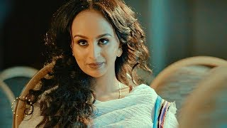Niway Damte (Suke) - Tenesabign | ተነሳብኝ - New Ethiopian Music 2018 (Official Video)