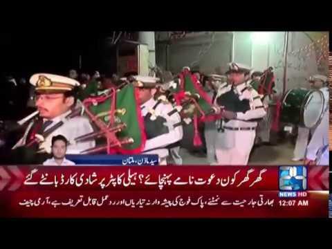 ملتان: پاکستان کی مہنگی ترین شادی